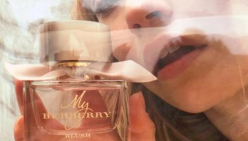 Fedezze fel a My Burberry Blush illatát
